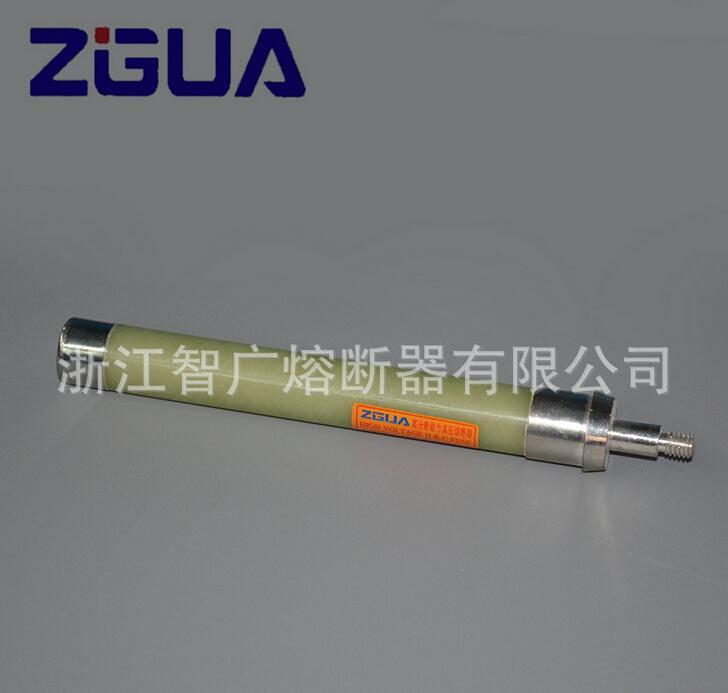 本产品适用于户内交流50Hz,额定电压12Kv系统,它能够可靠地切断最小开断电流至额定开断电流之间的任何故障电流,产品 不仅具备限流熔断器具有的较高分断能力,并且具备非限流式熔断器具有的较好的小电流保护特点,可获得全范围开断的良好保护 特性。